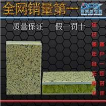 地平线EPX 甘肃一体化保温装饰板环保建材促销