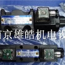 DSG-03-3C2-D24-N1-70油研換向閥特