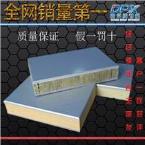 廣東防火保溫裝飾一體板施工工藝