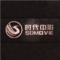 深圳企业宣传片 视频制作 微电