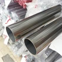 201不銹鋼圓管481.8mm 不銹鋼規格