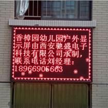 陜西LED室內單色門頭顯示屏維修售后