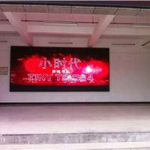 室内表贴全彩高清视频屏选驰盛电子