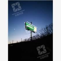 供應太陽能LED戶外廣告照明系