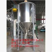 佛山塑料颗粒搅拌干燥机