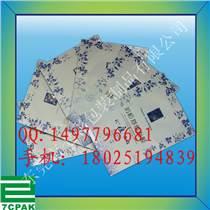 優質異型面膜袋 鋁箔面膜袋廠家