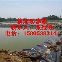 藕池專用膜湖北蓮藕種植防滲膜