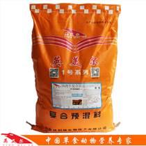 肉牛增重剂:在养殖肉牛中的应用