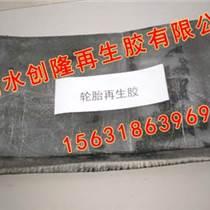 再生膠-異戊二烯再生膠用途-生產工藝