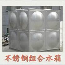 天津浦钢供应不锈钢组合水箱/不锈钢消防水箱