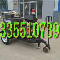 100L沥青路面灌缝机柴油燃烧器导热油加热
