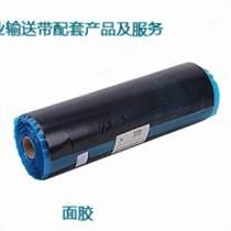 皮帶熱硫化膠粘劑SK823