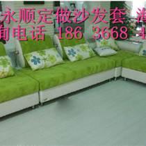 定做沙发海绵垫-定做沙发套-沙发换高密度海绵座垫