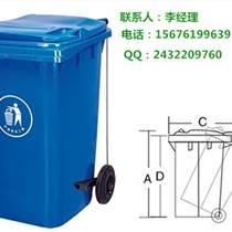 供應南寧市塑料系列垃圾桶的廠家