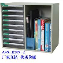 优德A4纸铁皮资料柜办公文件柜