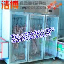 北京掛豬冷藏柜