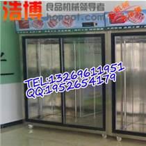 北京掛肉冷藏柜