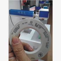 無錫光纖激光打標機性能 加工