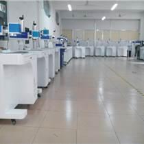 長沙廚具光纖激光打碼機工廠