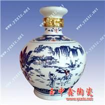 艺术陶瓷酒瓶设计 白酒瓶价格 色釉陶瓷酒瓶