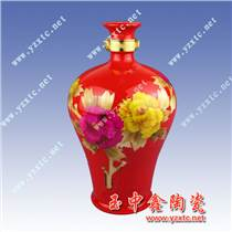 供应陶瓷酒具 陶瓷酒杯 陶瓷酒壶 陶瓷酒缸 景德镇陶瓷酒瓶