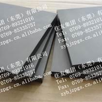 批發FCA10高強度鎢鋼板