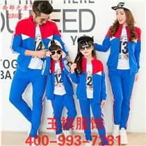 部元素秋冬新款小学生幼儿园园服儿童拉链衫运动服套装园服订做