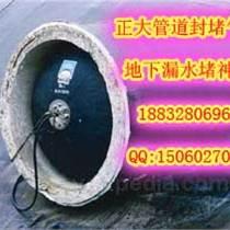 正大管道堵水氣囊 橡膠氣囊直供廠家