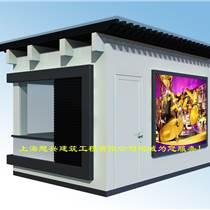 咸陽售貨亭圖片