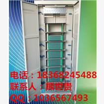 ODF光纖配線柜 288芯配線架