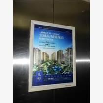 成都电梯广告分众传媒楼宇框架广告与电梯液晶视频广告发布