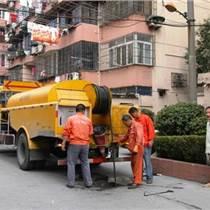 无锡新吴区鸿山镇高压疏通清洗下水道检测