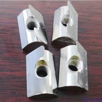 铝型材配件 弹片螺母