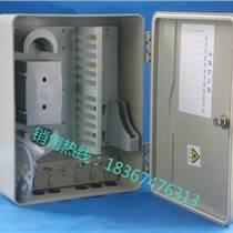 4槽64路光分路器箱《PLC款》價格