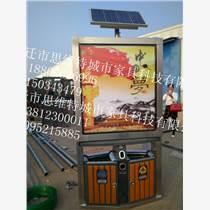 湖南太陽能廣告垃圾箱廠家