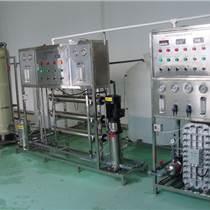 供应全自动动超纯水设备