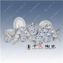 陶瓷套裝餐具生產廠家,高檔骨瓷餐具套裝禮品熱銷