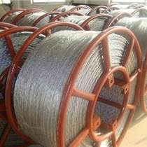 廠家生產?防扭不銹鋼鋼絲繩