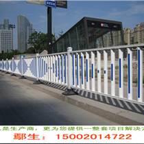 道路中间隔离栏杆/马路防护栏