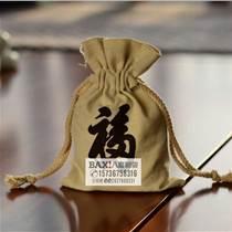 八喜定做黄河稻夫环保麻布手提袋