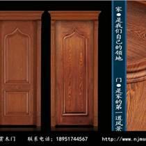 南京目賞原木套裝門MS-05