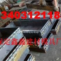 路牙石鋼模具優質產品