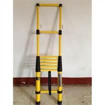 便攜竹節梯伸縮玻璃鋼絕緣竹節梯