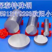 ASTM A541特殊材料 ASTM A541鋼