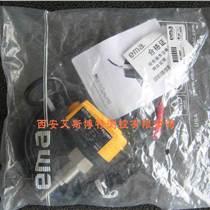 依瑪EMA流量傳感器FL100