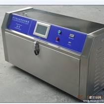 紫外光加速老化試驗箱春夏新品發布
