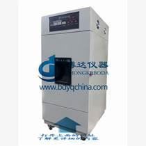 500W紫外光老化箱,建筑防水涂料老化試驗箱
