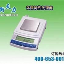 島津UX420S電子天平