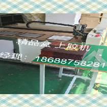 汽车坐垫喷胶机