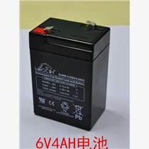 正品4v4ah電子稱電池/電子稱臺秤電瓶